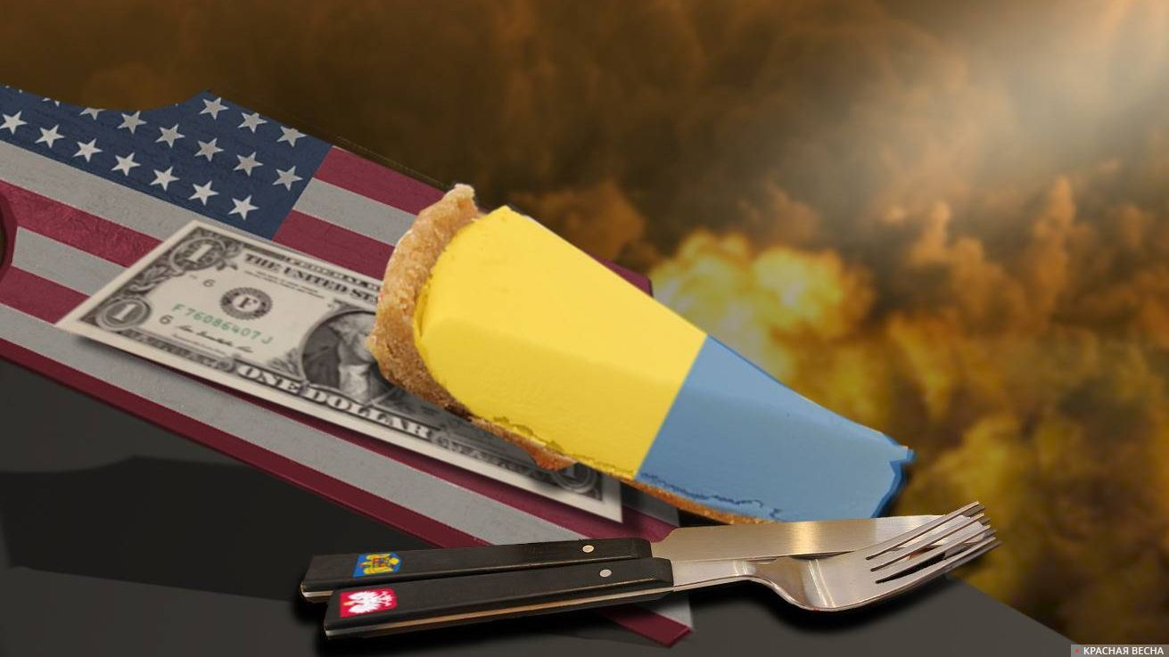Украина. США.