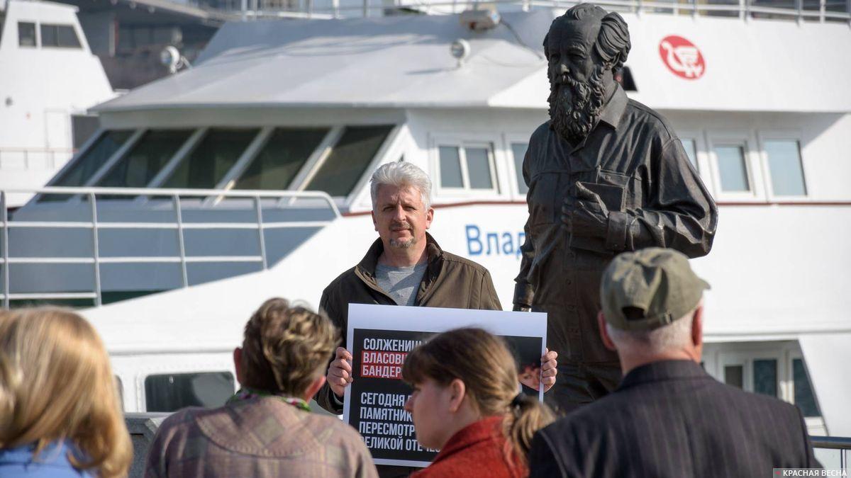 Пикет против установки памятника Солженицыну