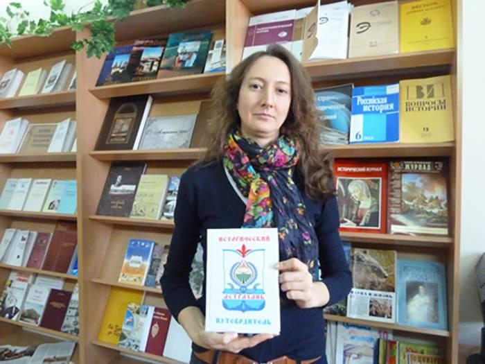 Радмила Таркова