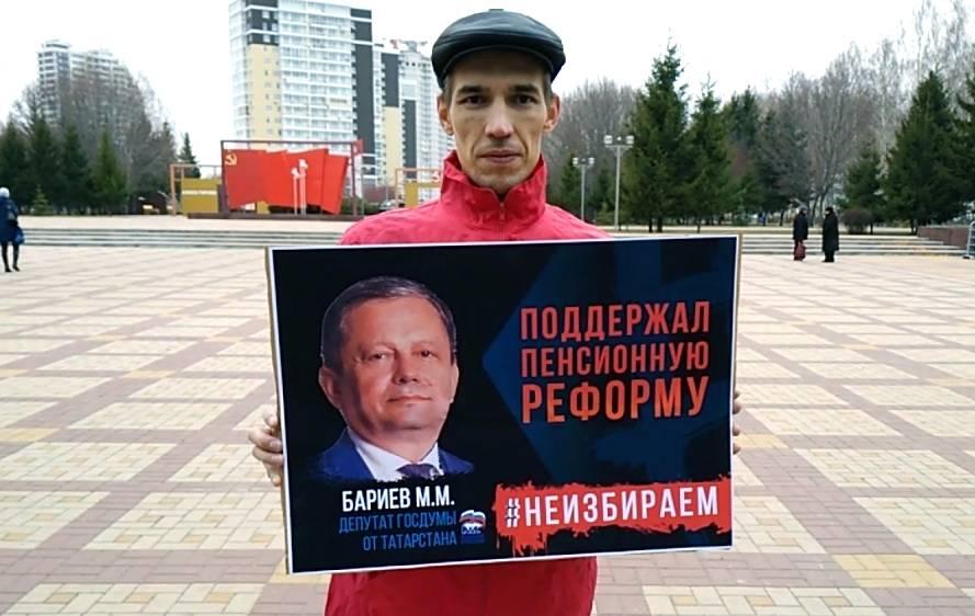 первый зампред комитета Госдумы по физкультуре и по работе с молодежью Бариев М.М.