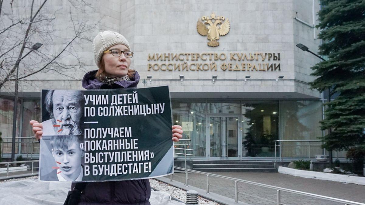 Пикет против памятника Солженицыну у Министерства культуры