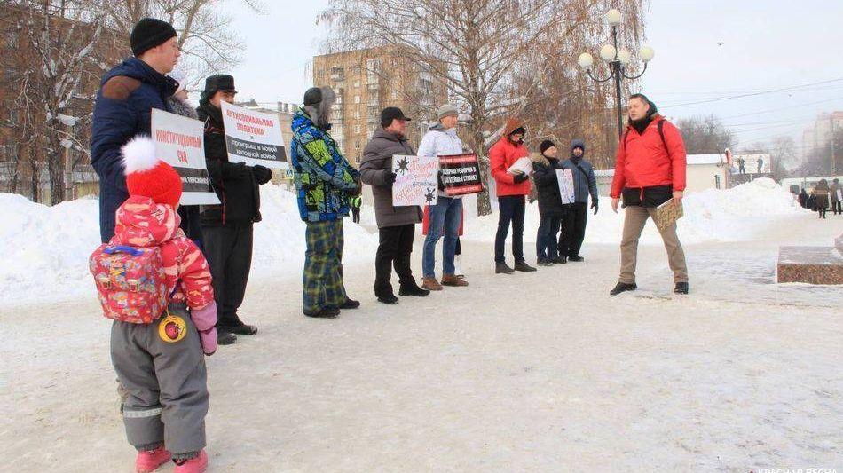 Пикет против пенсионной реформы. Самара