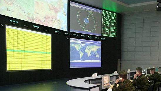 Центр управления космическими аппаратами