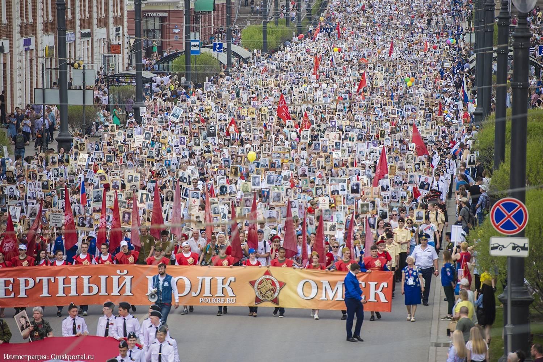 Шествие «Бессмертного полка» в Омске