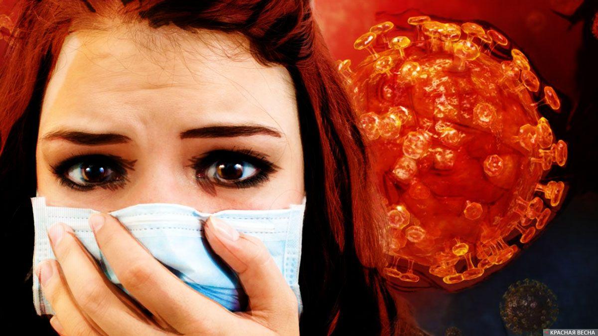 Страх эпидемии