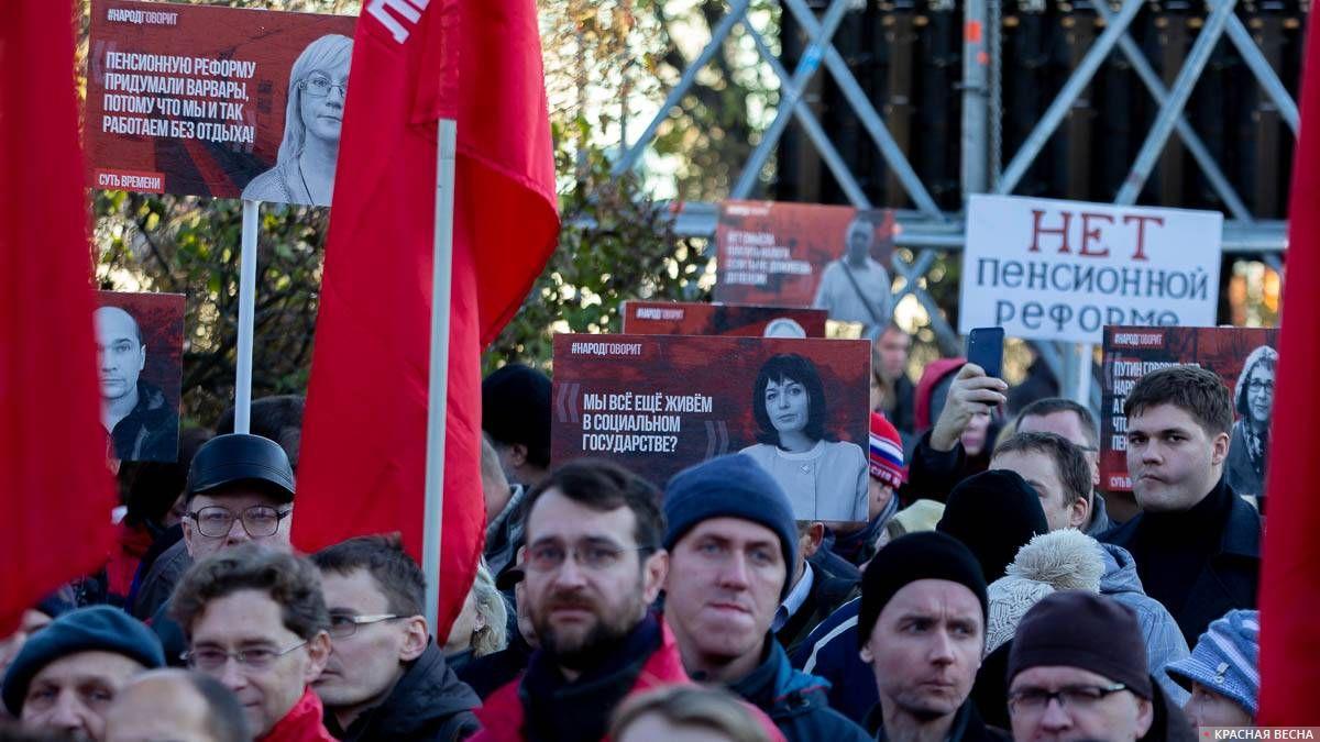 Митинг Сути времени 5 ноября 2018 года в Москве