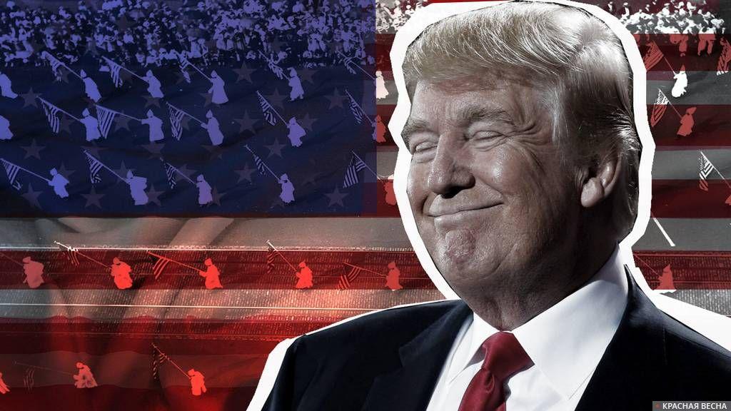 Ультраправые США  и Дональд Трамп