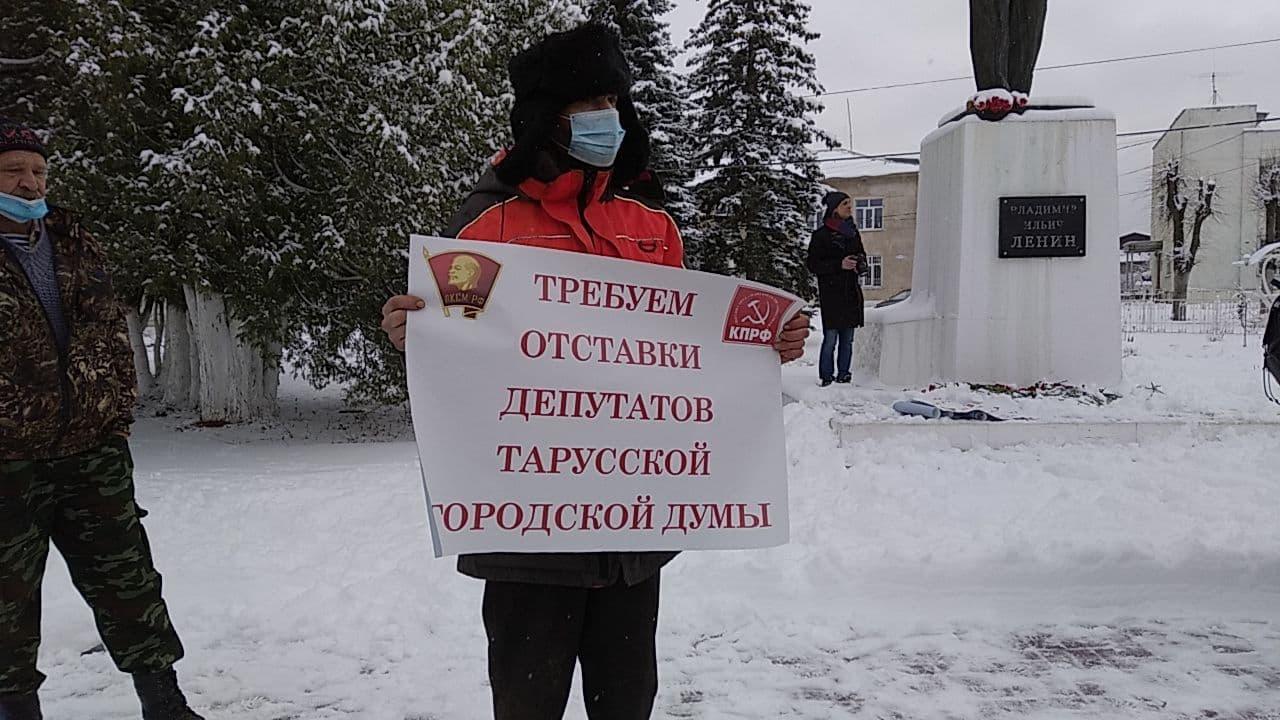 Активист КПРФ на митинге против переименований улиц в Тарусе