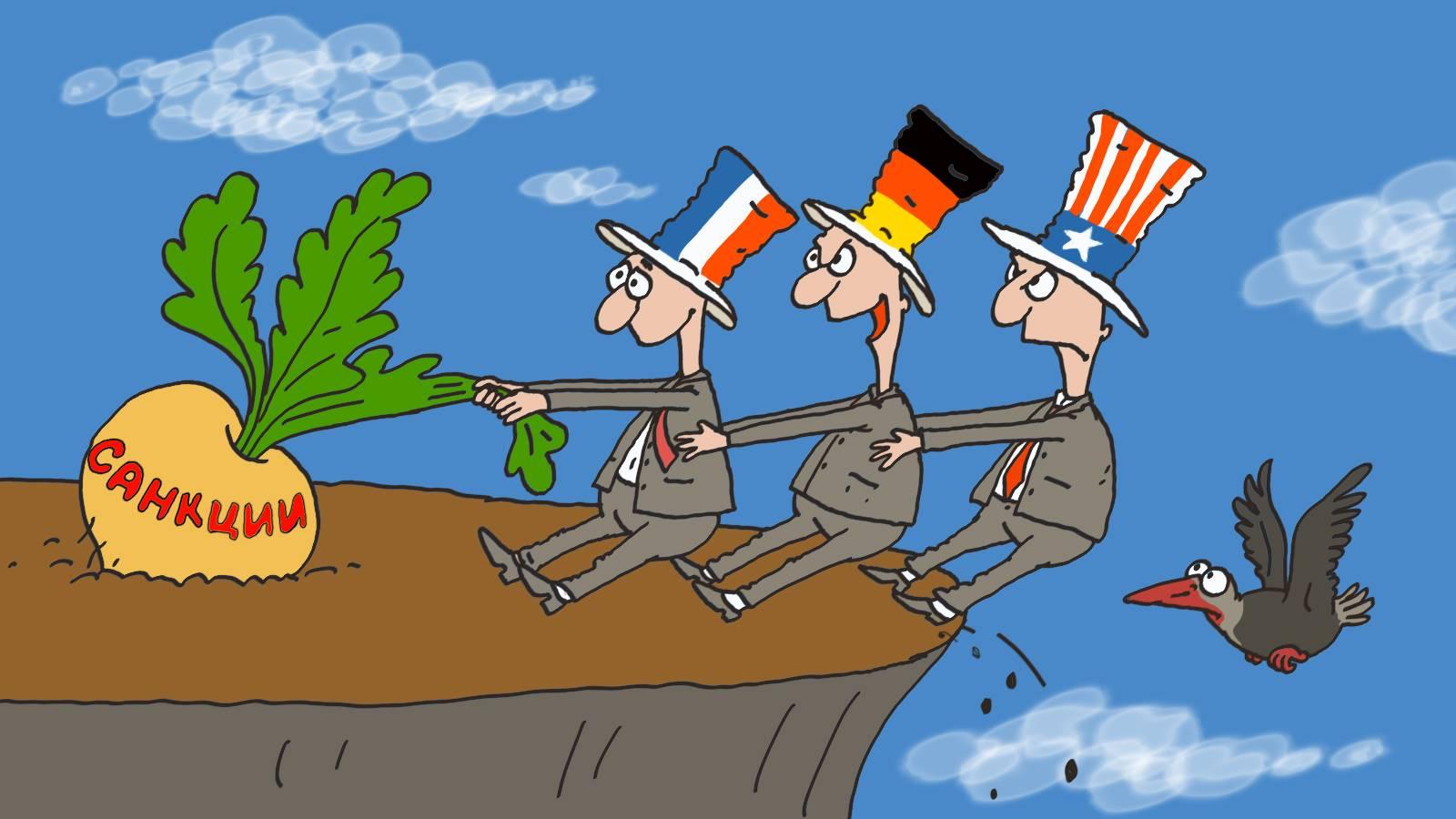 санкции карикатура