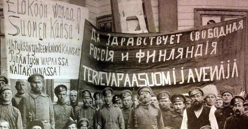 Красная гвардия в Финляндии. 1918 г.