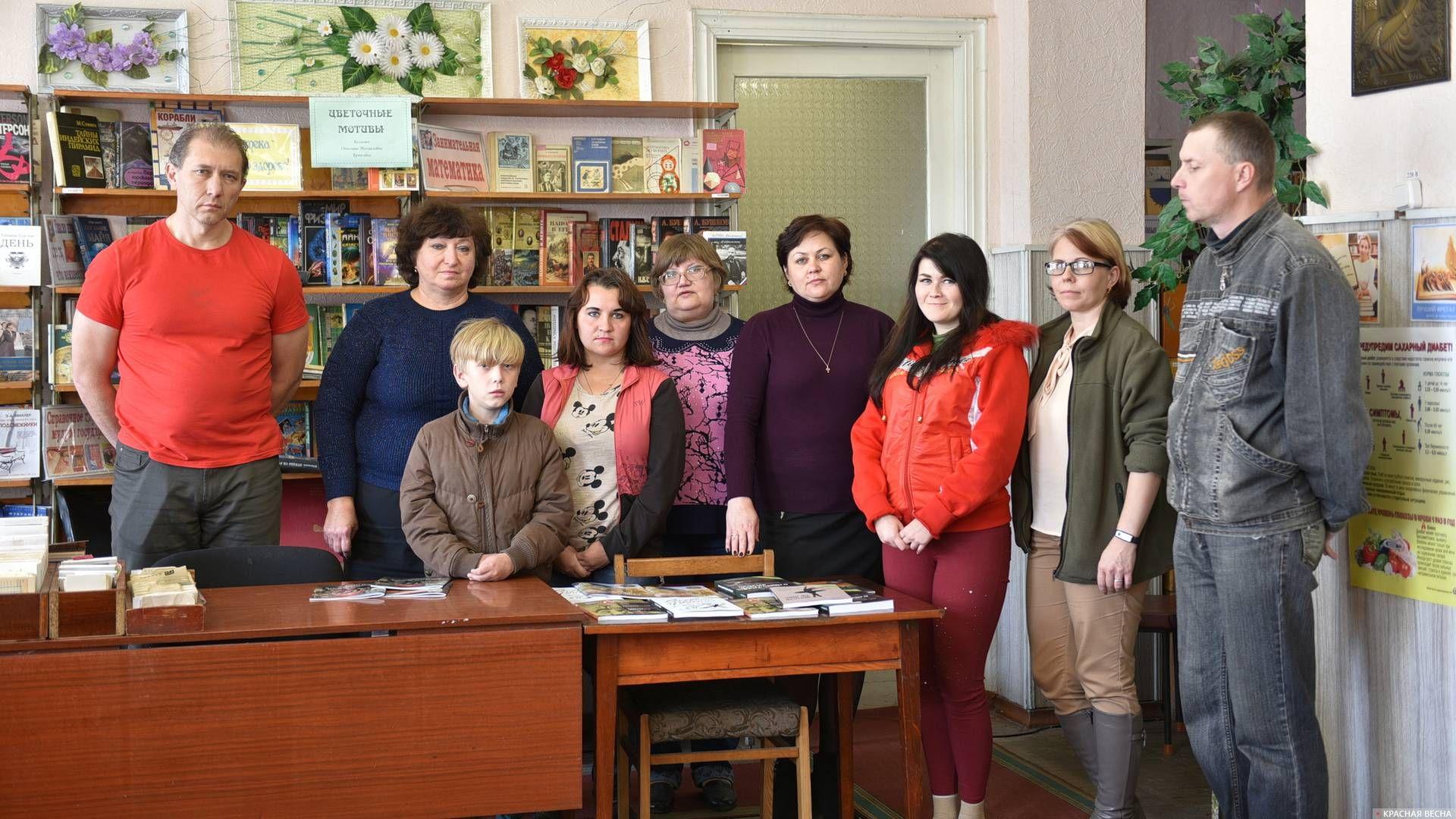 Представители РВС в центральной_городской_библиотеке Красного Луча