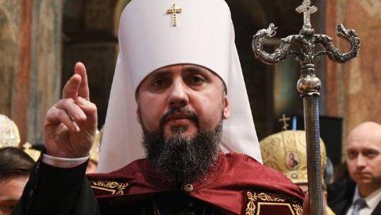 Глава раскольничьей церкви Украины Епифаний
