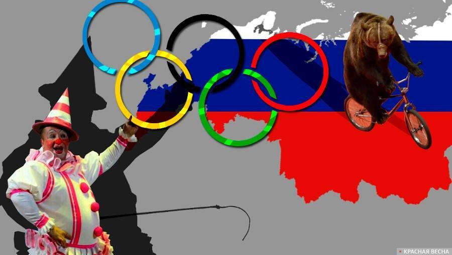 МОК ошибочно невыслал приглашения наОлимпиаду вПхенчхане двум российским спортсменам
