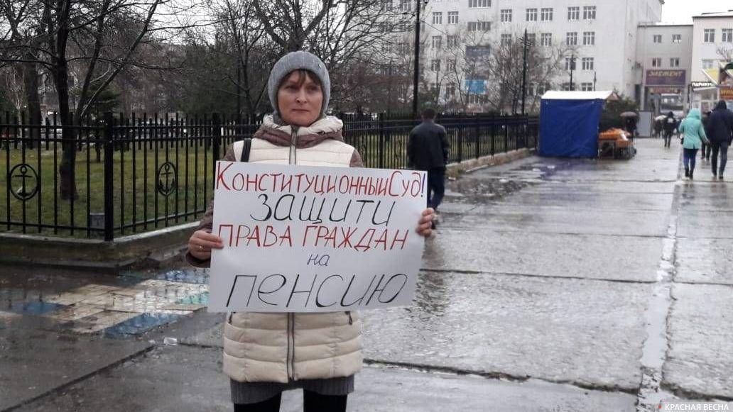 Одиночный пикет против пенсионной реформы, Новороссийск