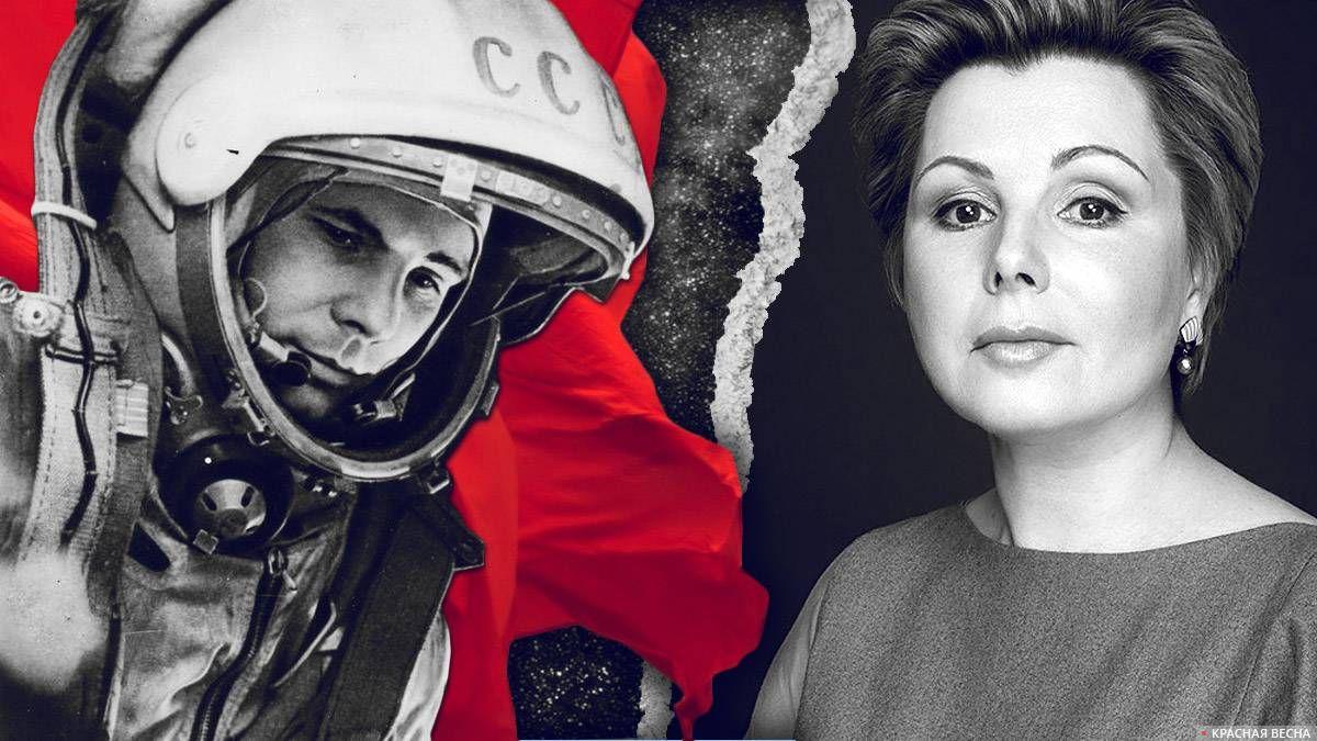 Гагарин и его дочь Елена