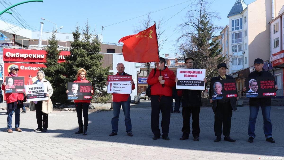 Пикет против песнионной реформы в Томске