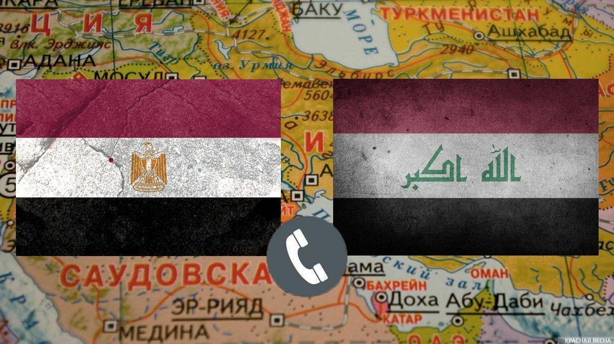 Египт и Ирак