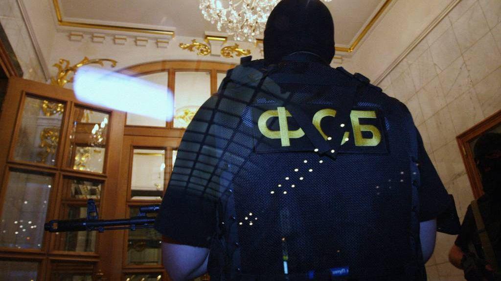 Обыск ФСБ