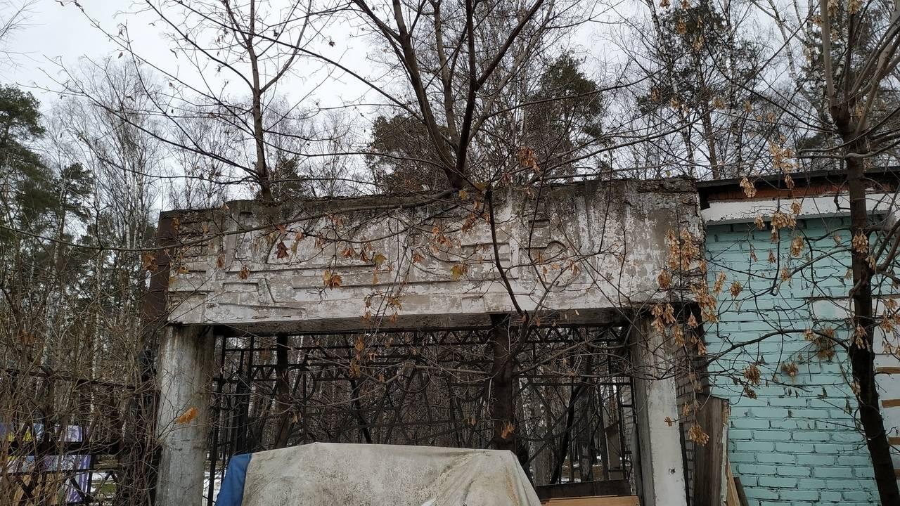 В полуразрушенном состоянии находится изгородь и фронтон «Кованые музыканты» в городском парке