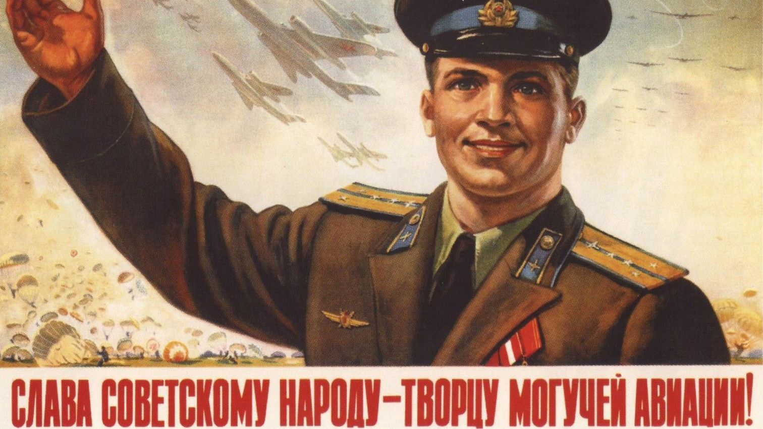 Слава советскому народу - творцу могучей авиации. 1954