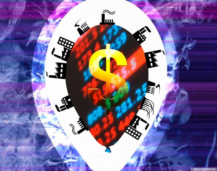 Экономический пузырь и заводы