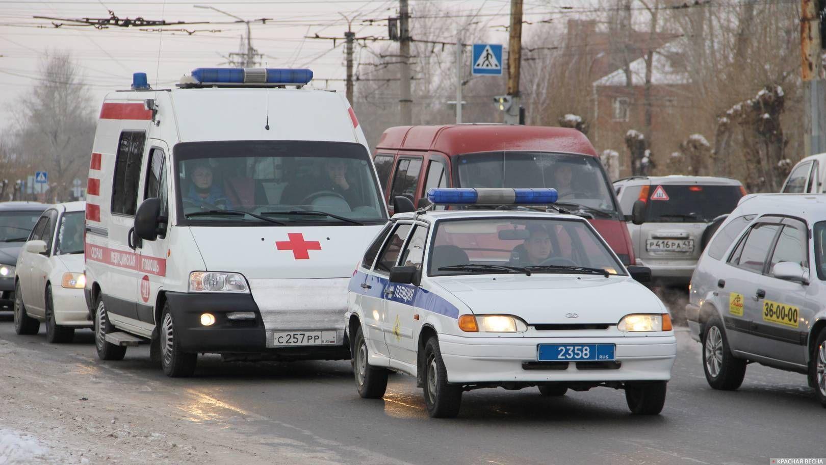 Полиция и скорая помощь