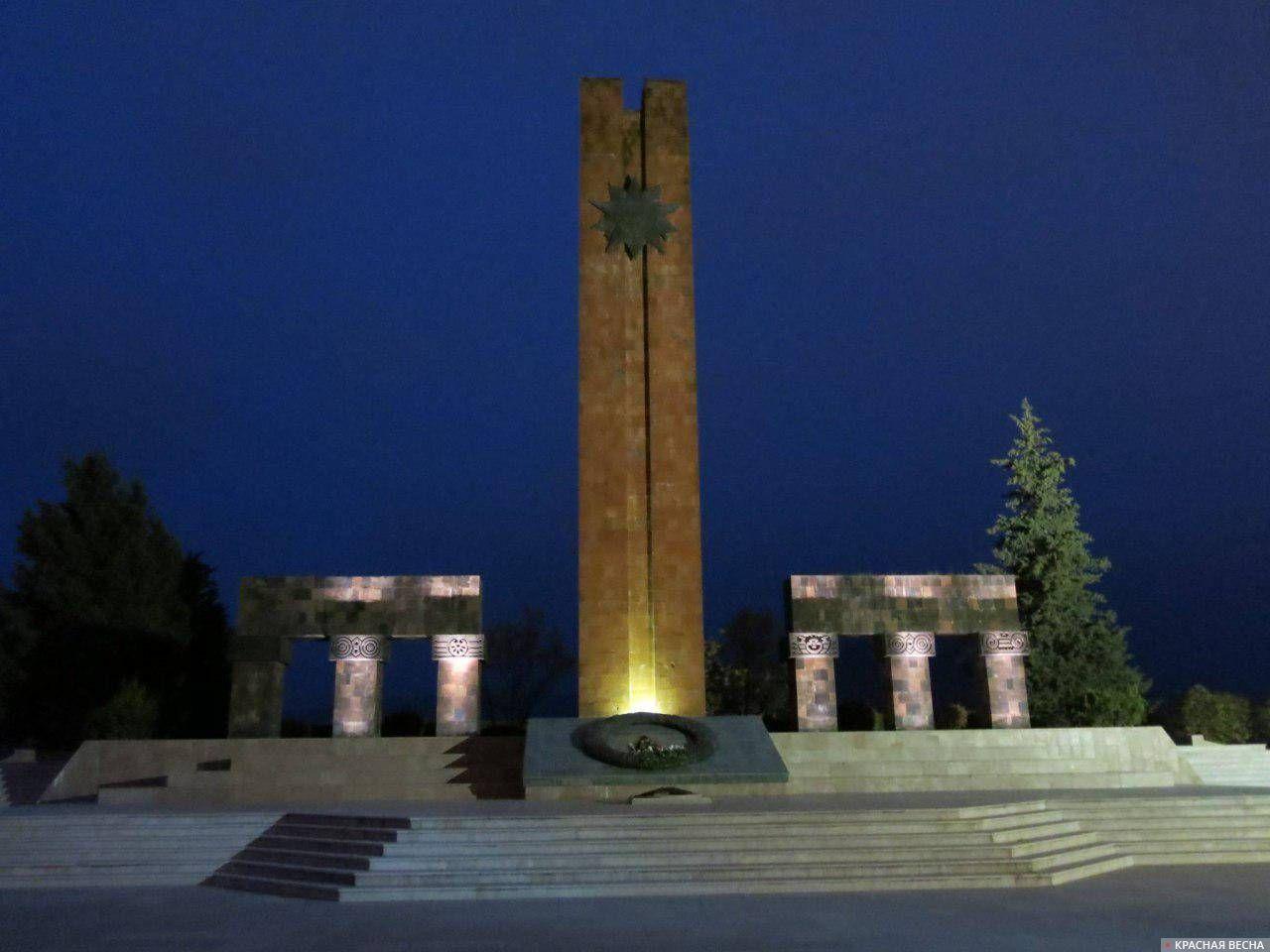 Братская могила. Нагорный Карабах