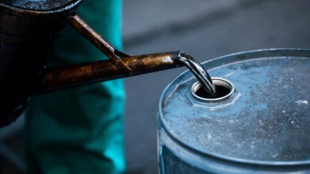 стоимость нефти форекс онлайн