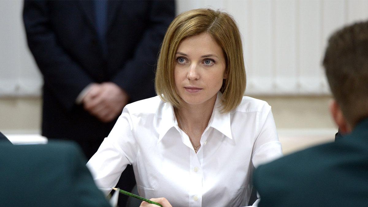 Наталья Поклонская Слив Фото