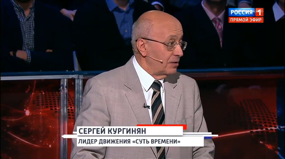 Сергей Кургинян. Цитата из передачи