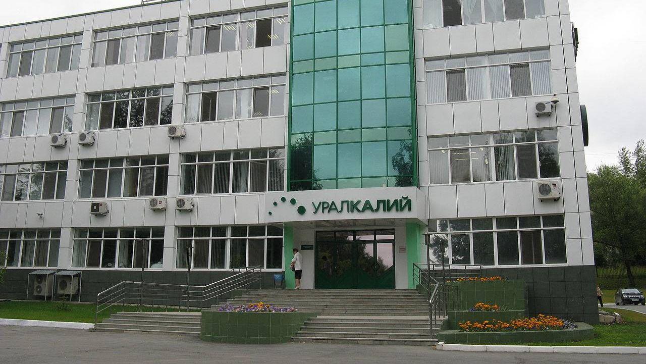 Центральный офис компании в Березниках
