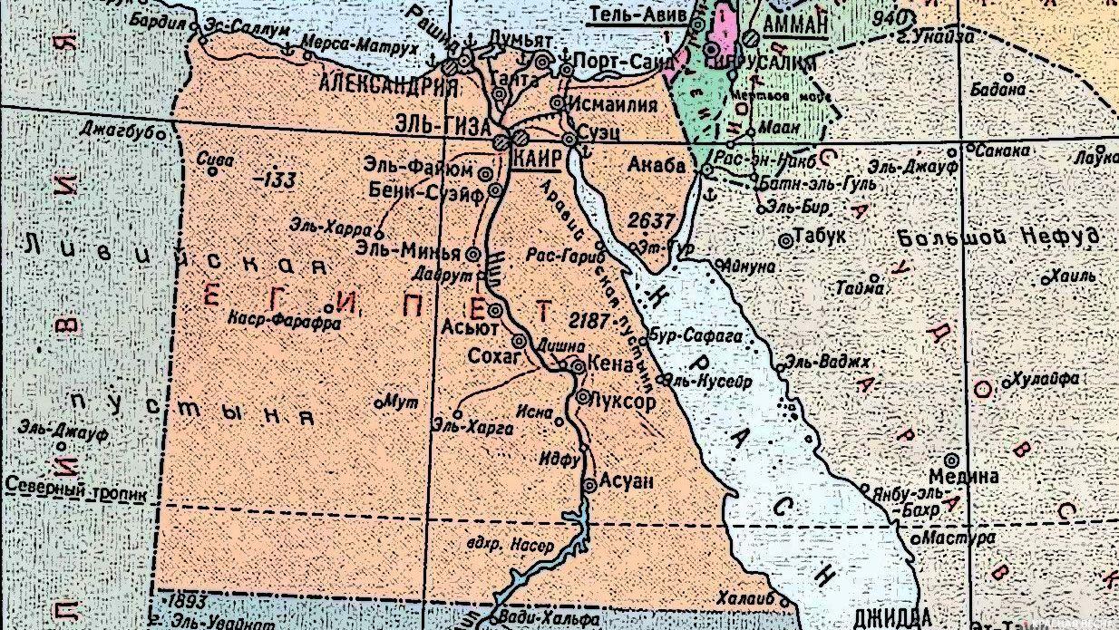 Египет в сумраке