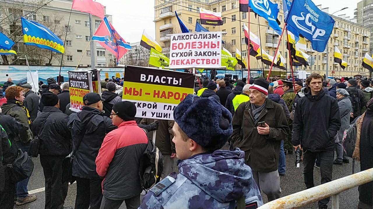 «Русский марш» на Октябрьском поле