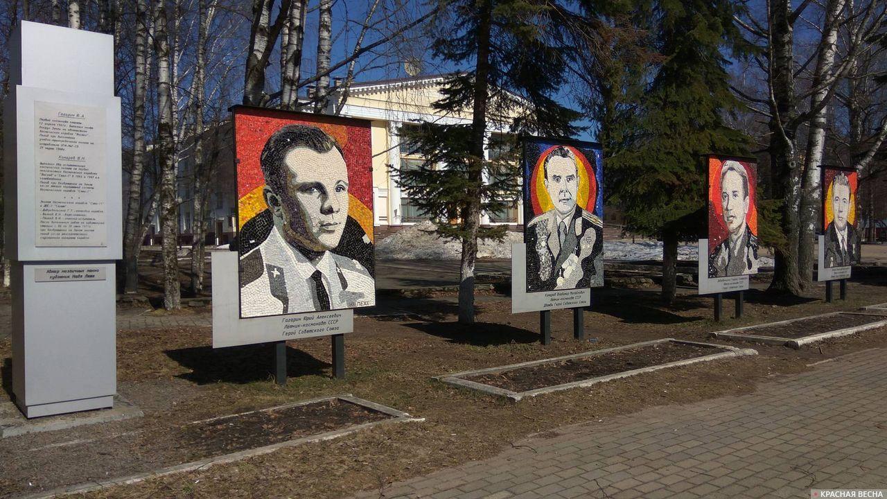 Советские космонавты, г. Дубна