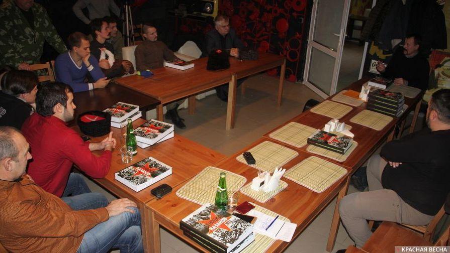 Краснодар. Презентация книги о «геноциде казачества»