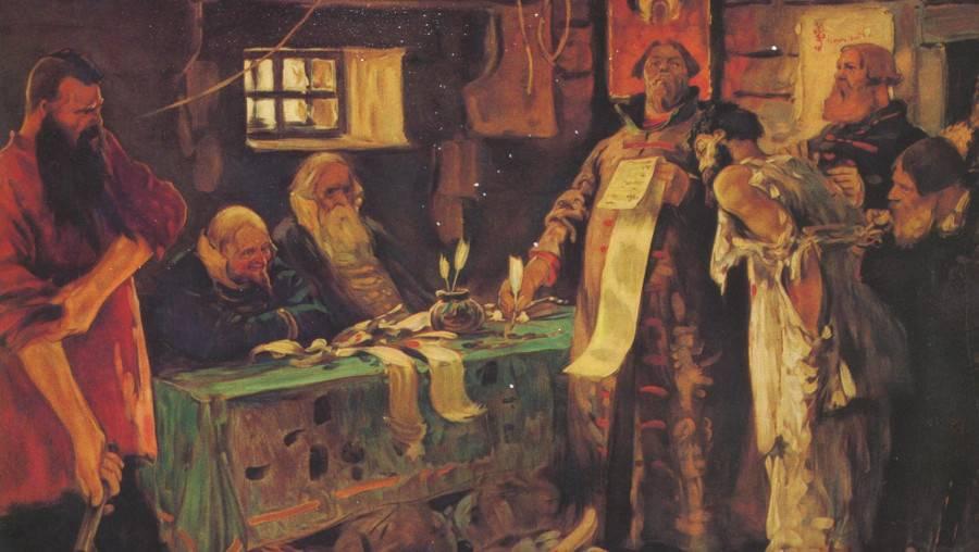Сергей Иванов .Суд в московском государстве (фрагмент). 1909