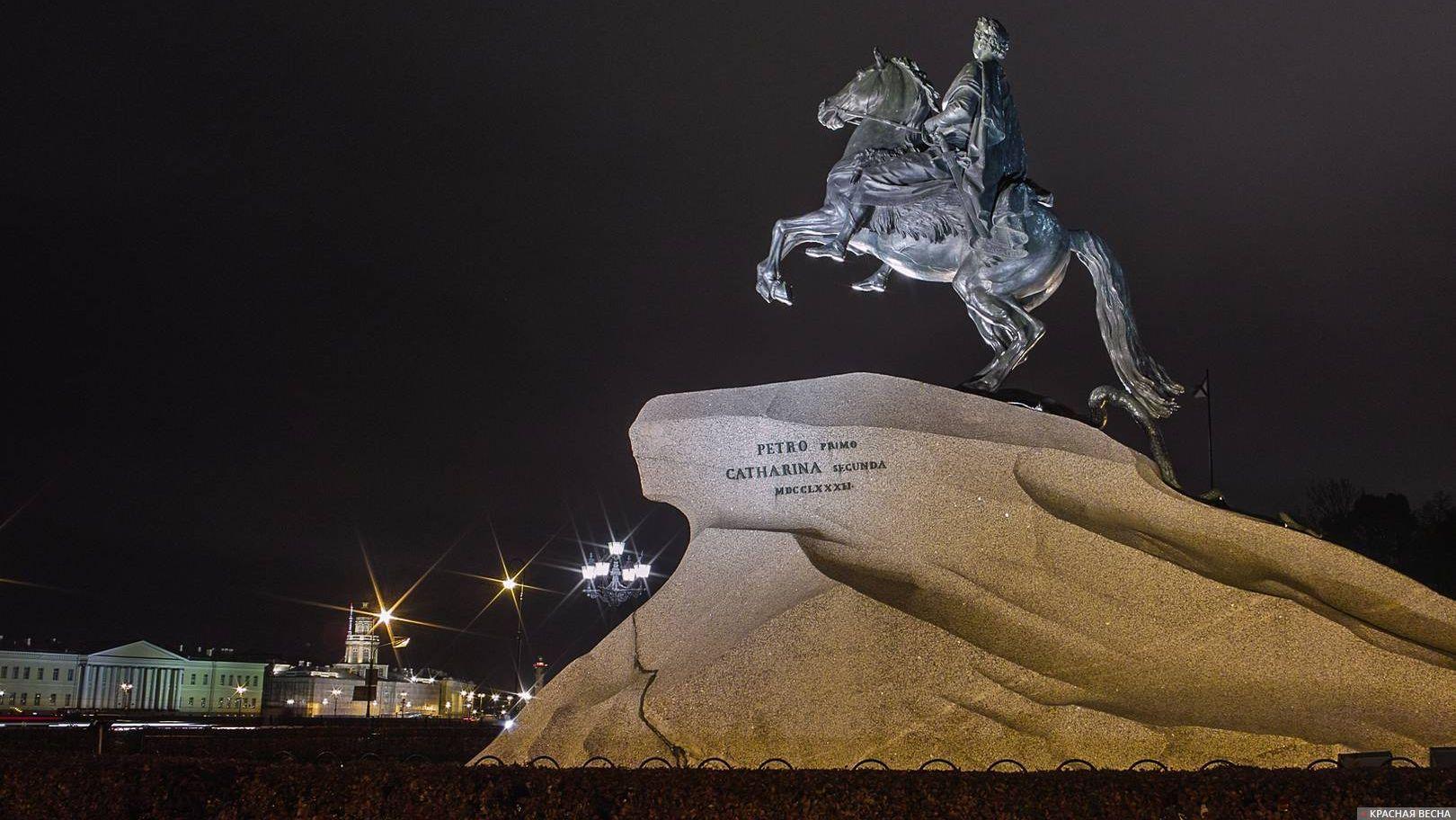 Памятник Петру. Санкт-Петербург. 10.2009