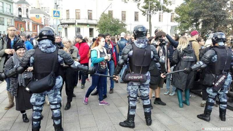 Площадь героев Плевны. Москва
