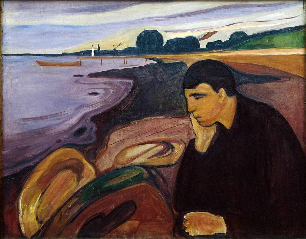 Эдвард Мунк. Меланхолия. 1894–1896