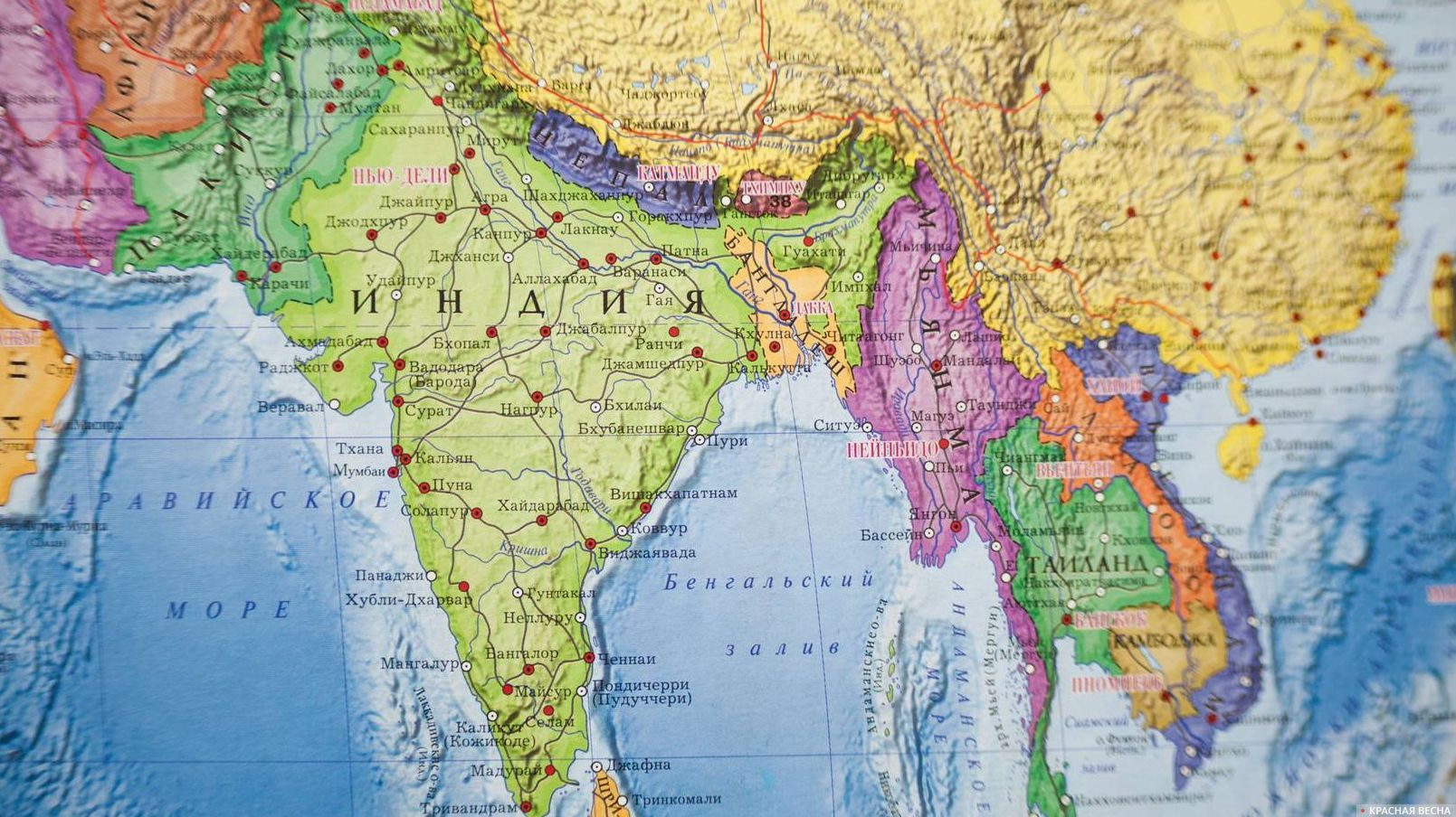 Индия Карта мир