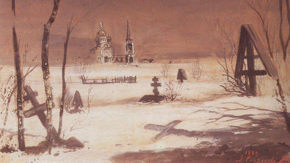 Алексей Саврасов. Сельское кладбище в лунную ночь. 1887