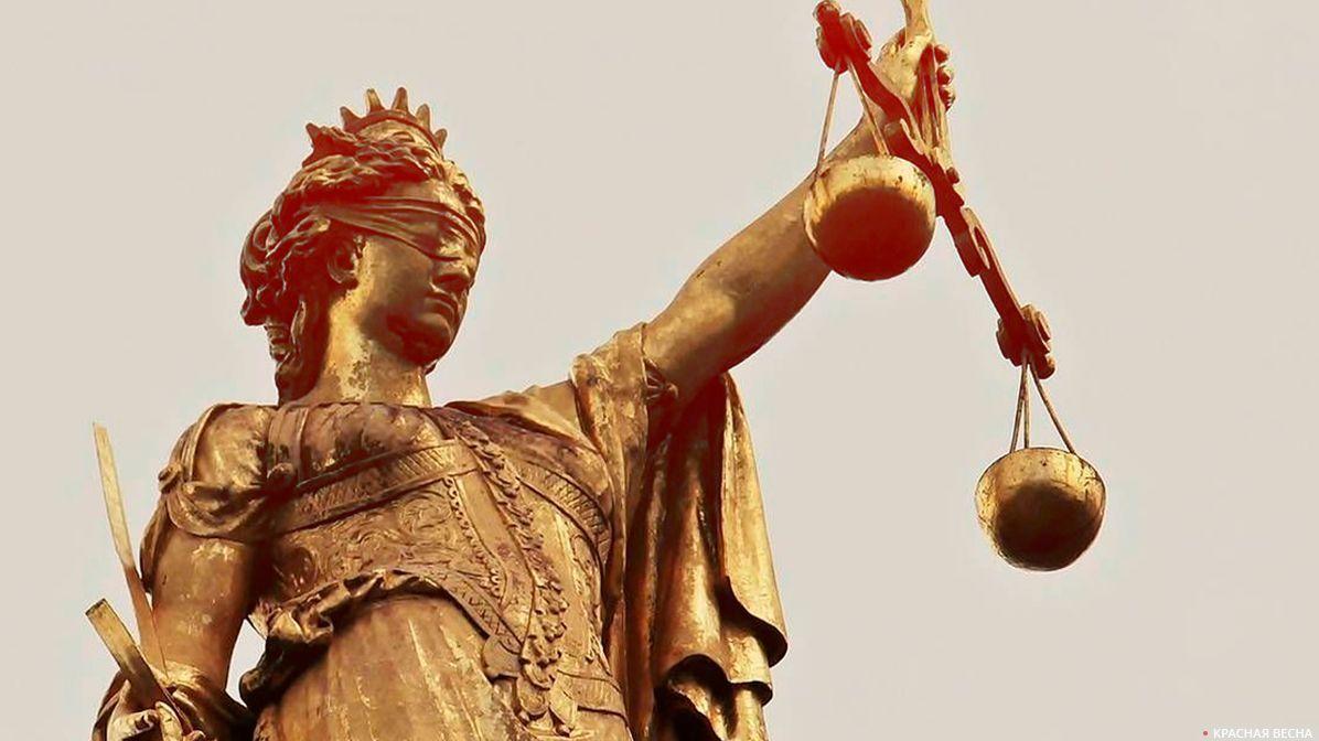 Приговор Ефремову будет вынесен 8 сентября   ИА Красная Весна