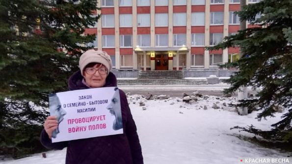 Пенсионерка Северодвинска против принятия законопроекта о СБН