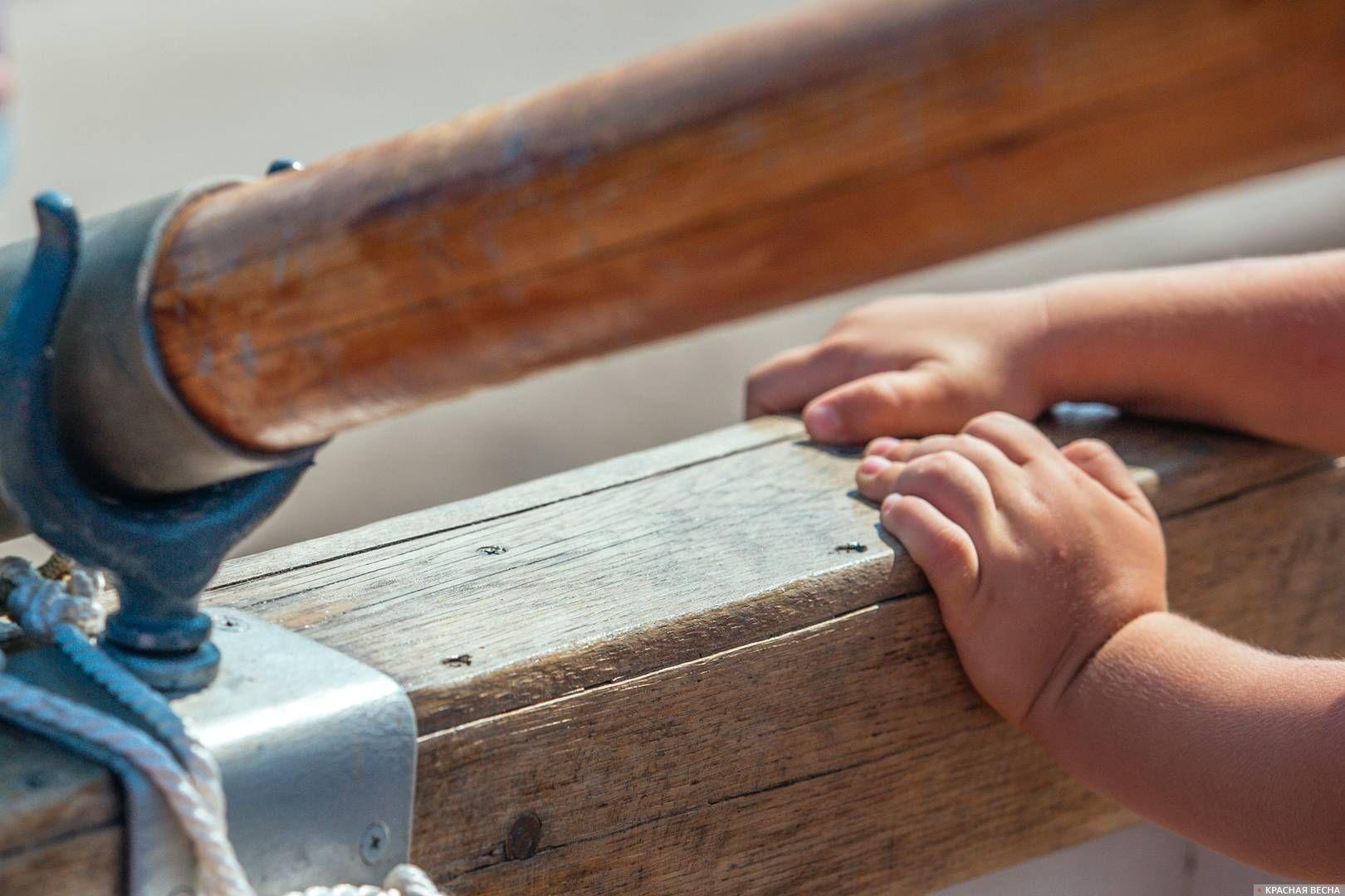 Руки ребенка