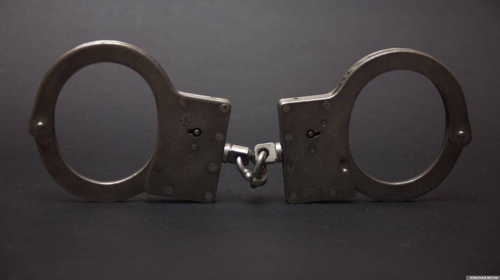 Наручники браслеты арест задержание