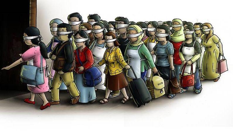 Миграционная политика
