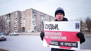 Нижний Тагил. Пикет РВС против ювенальных решений Верховного суда 13.11.2017