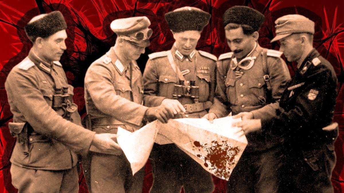 Казаки-нацисты