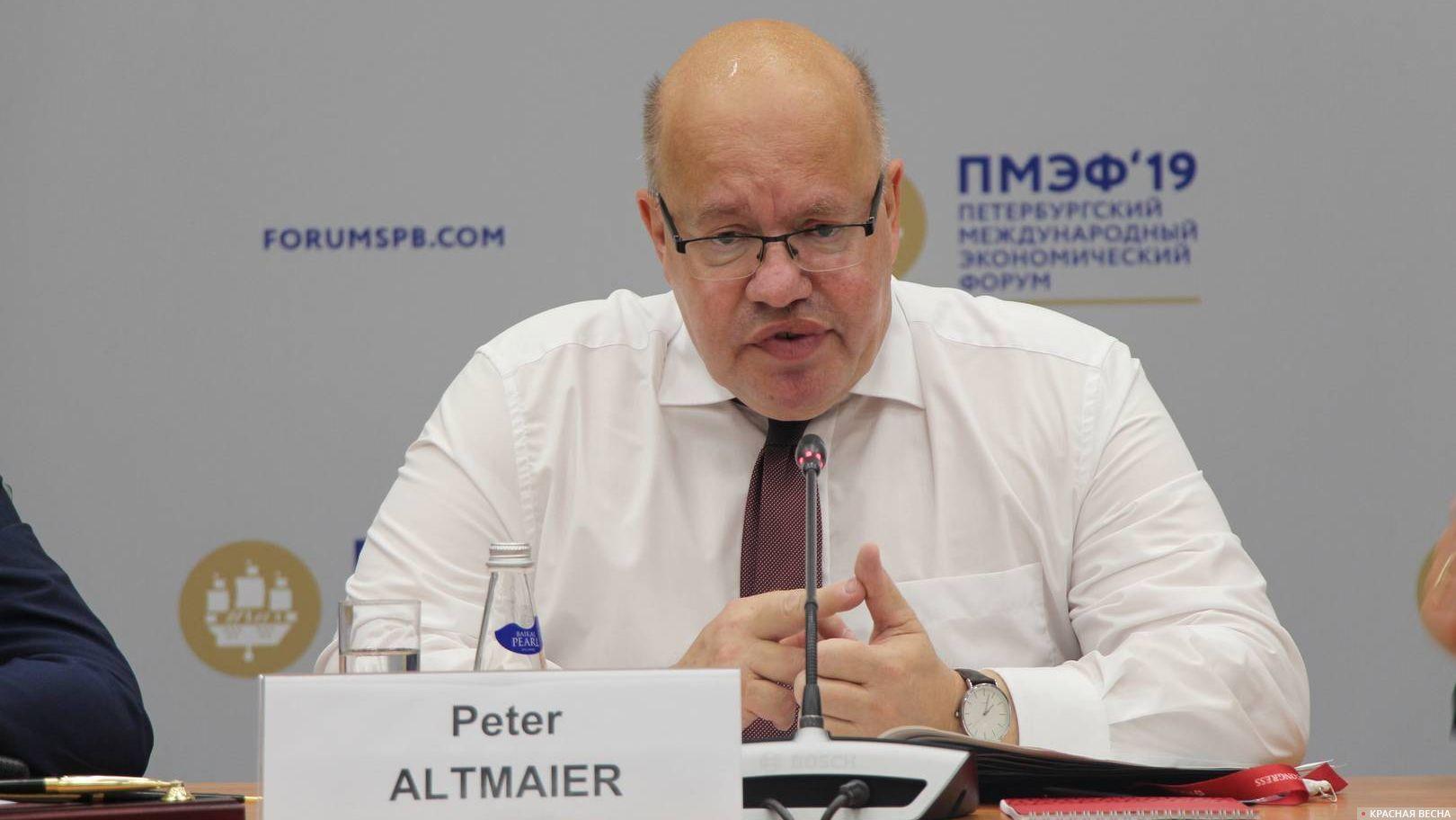 Федеральный Министр экономики и энергетики Федеративной Республики Германия Петер Альтмайер