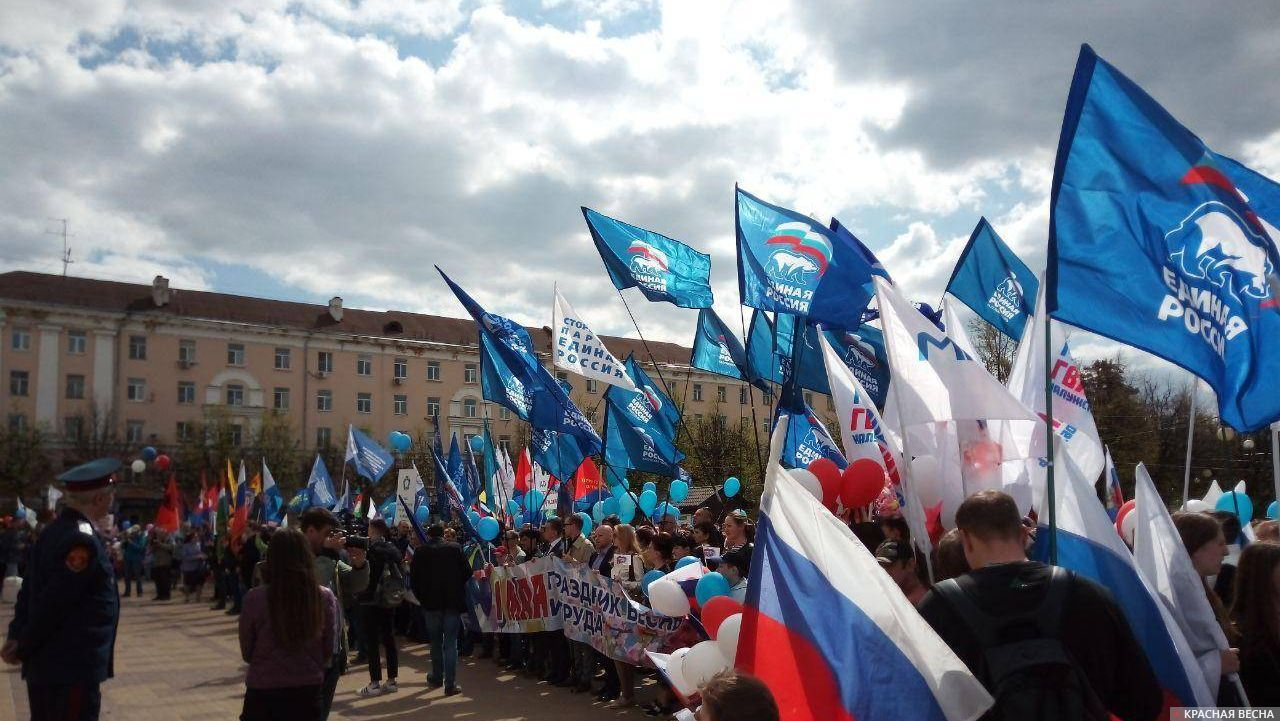 Первомайский митинг профсоюзов. Театральная площадь. г.Калуга 1 мая 2019 год